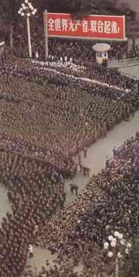 Poder Militar - listos para el servicio militar. Categorizado por país. China: Varones entre las edades de 15-49 años: 200,886,946 (Estimados del 2001) Libro Militar de las Naciones™